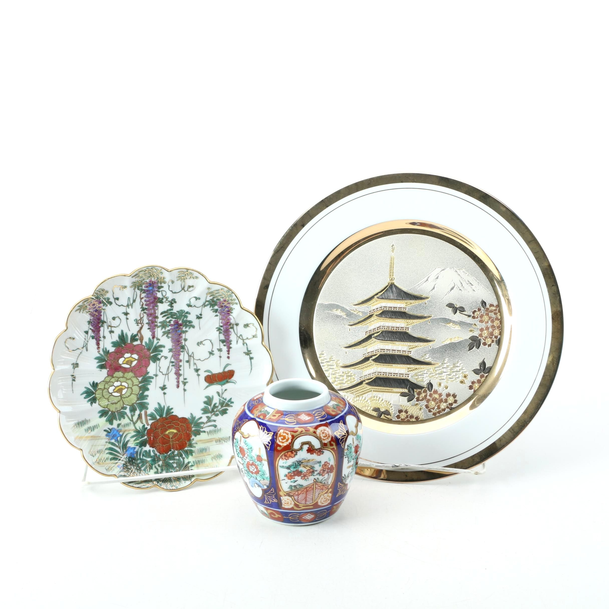 Japanese Decorative Porcelain Pieces