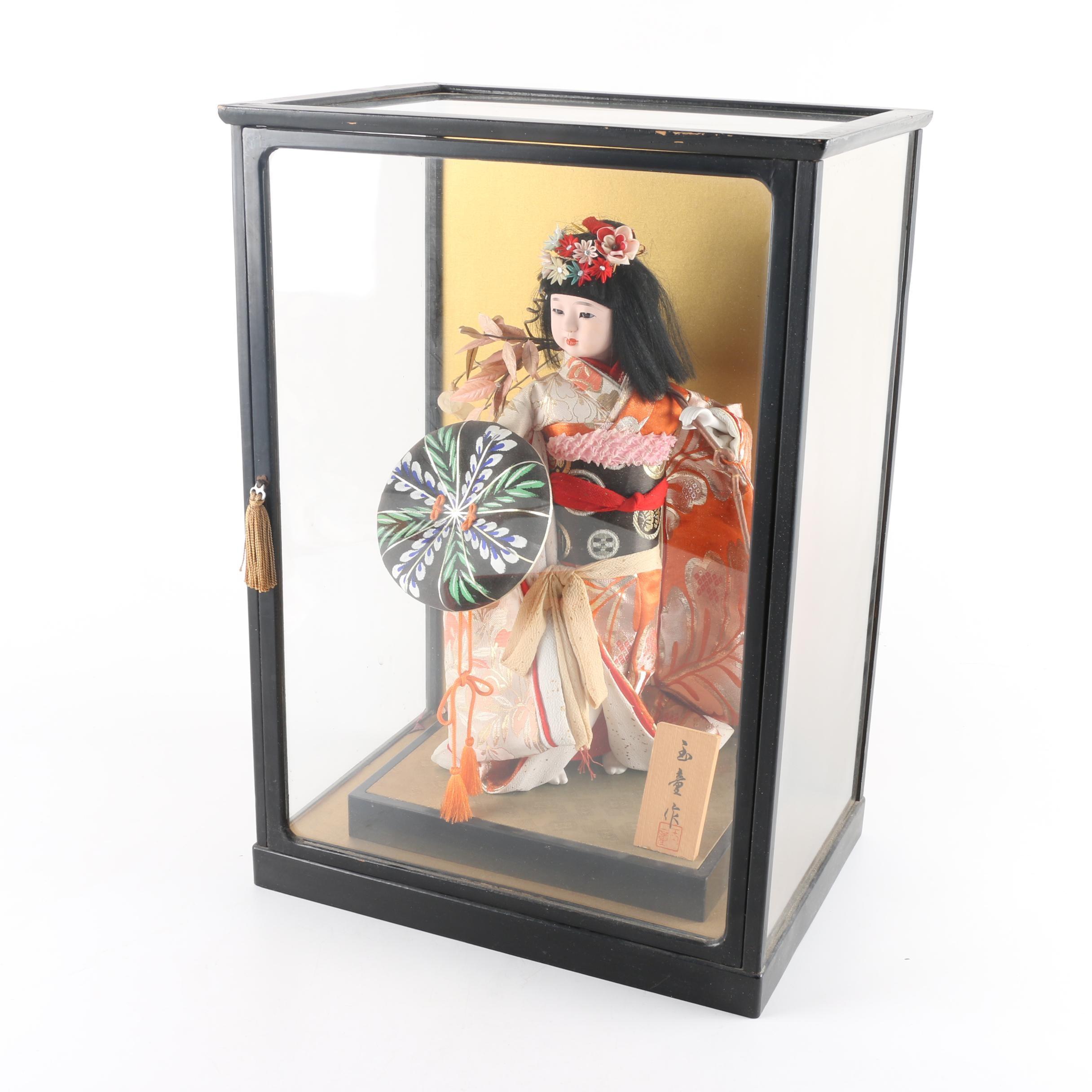 Ceramic Japanese Doll with Display Box