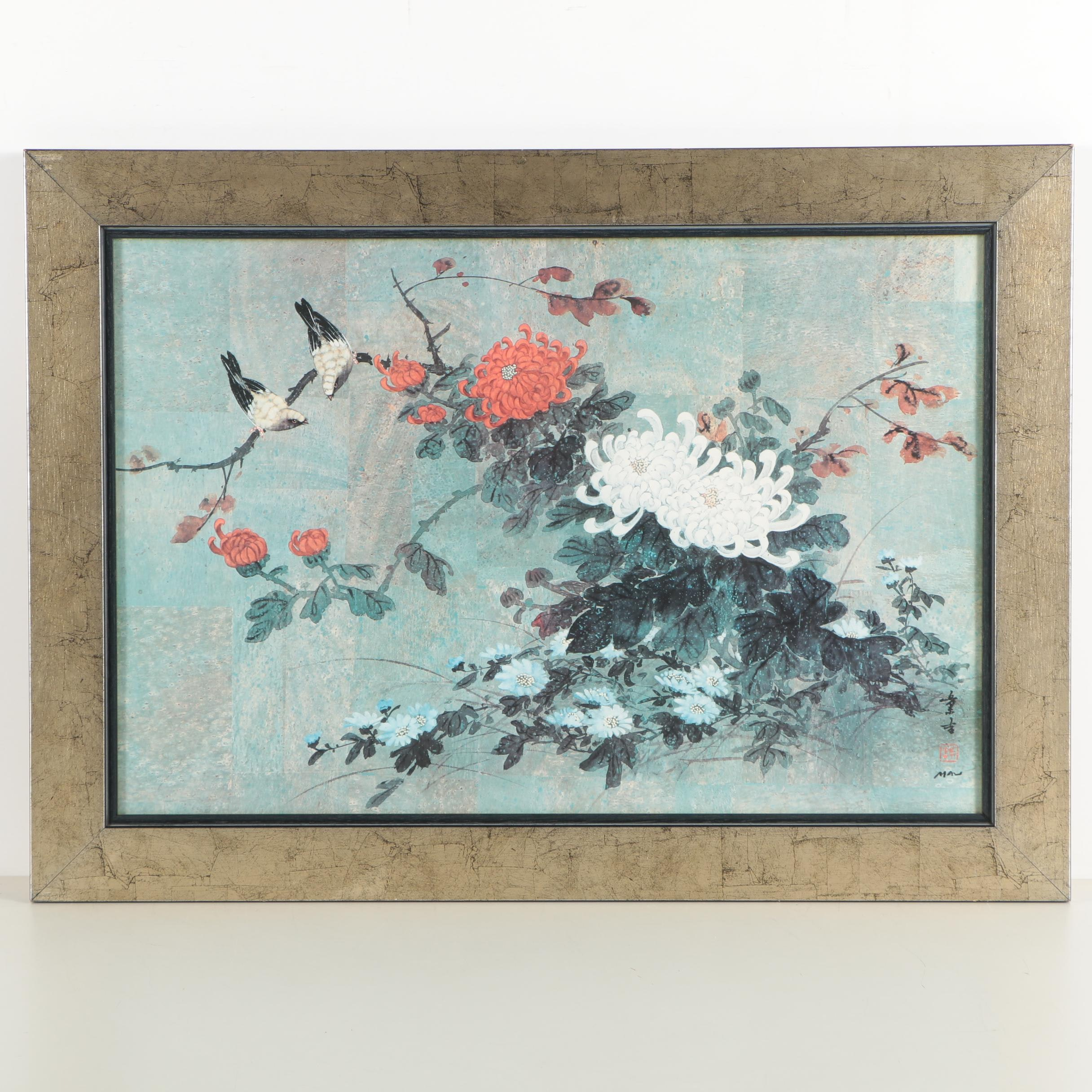 """Offset Lithographic Print After Hui Chi Mau """"Oriental Autumn"""""""