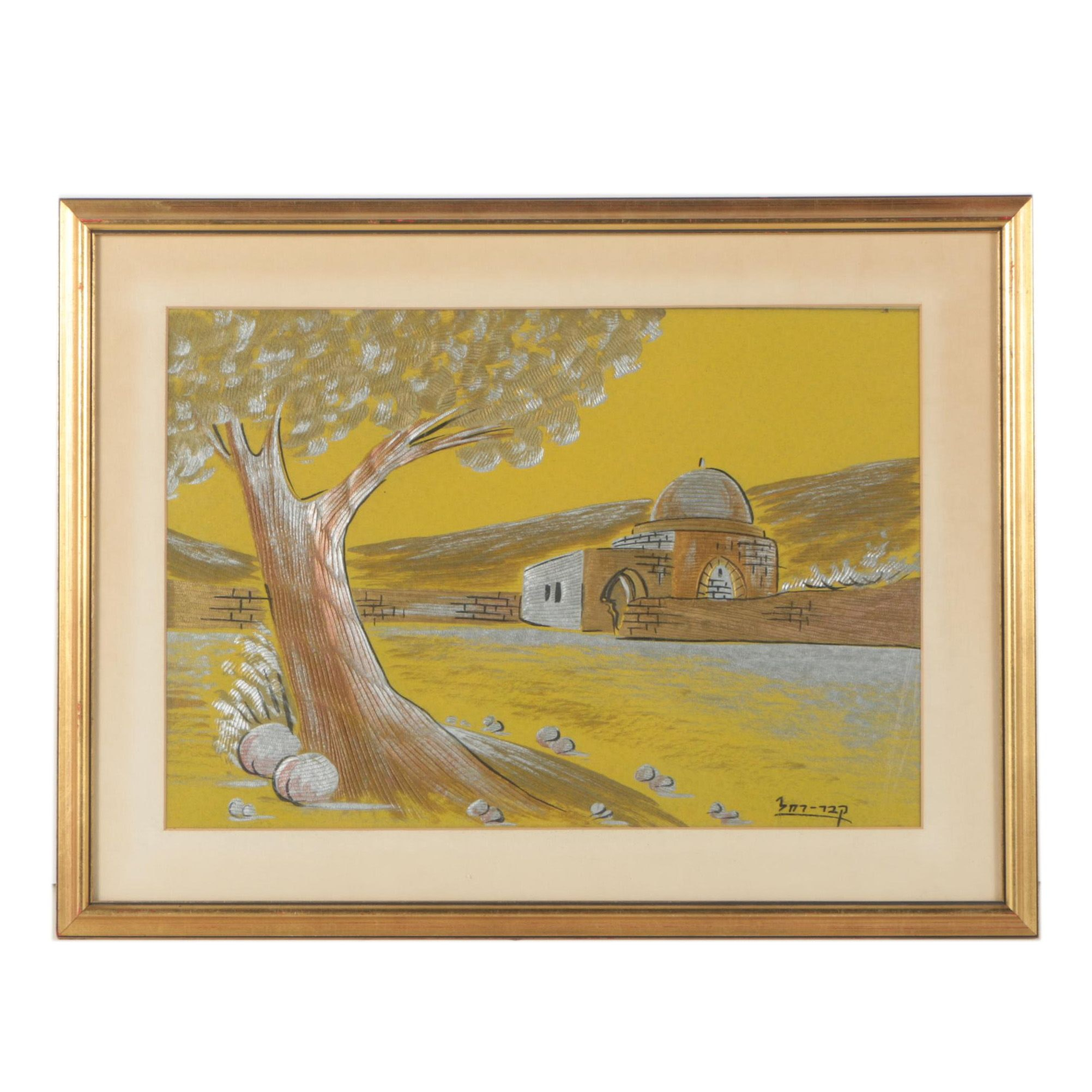 Oil Painting on Textured Paper of Landscape with Tree and Domed Building