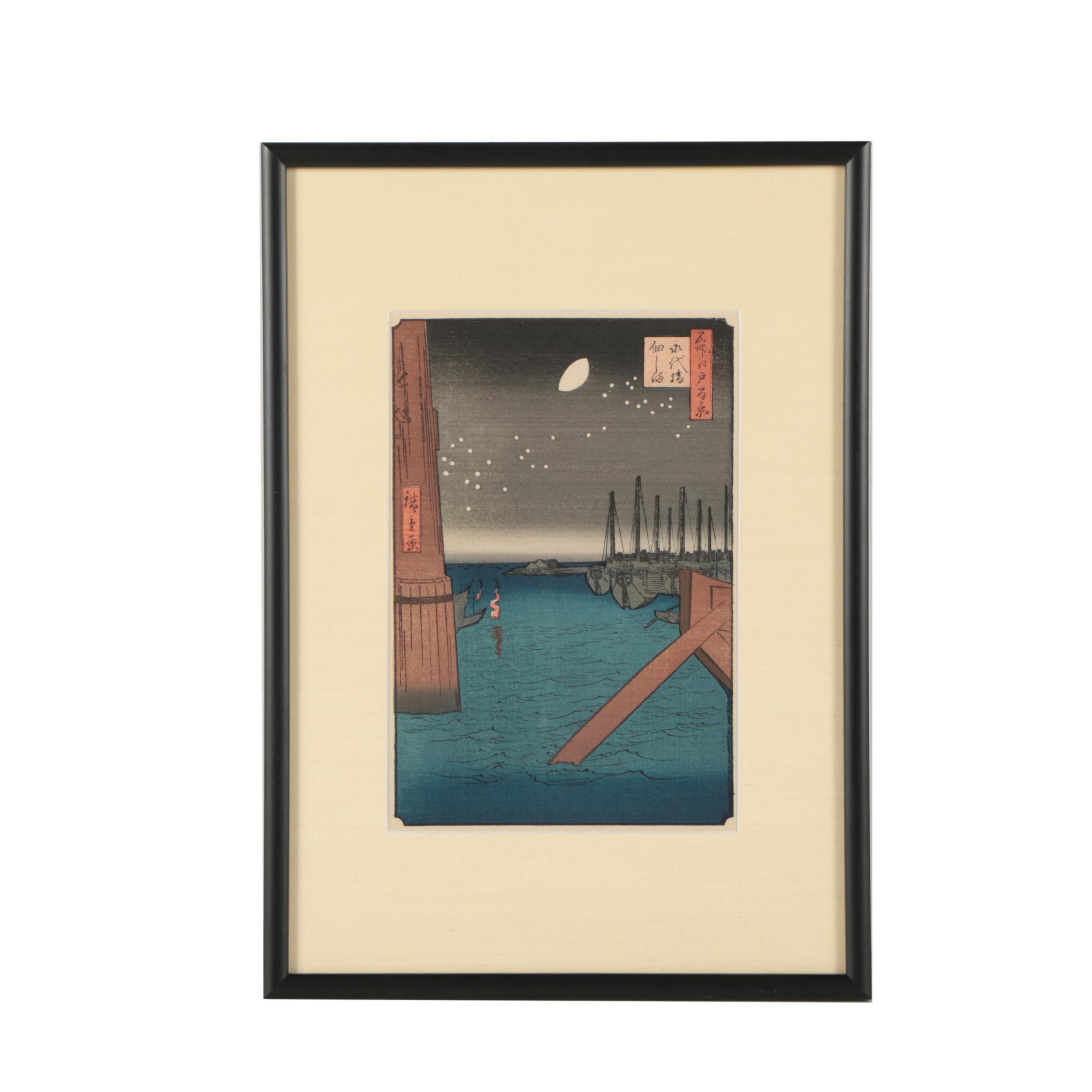"Woodblock After Utagawa Hiroshige's ""Tsukudajima from Eitai Bridge"""