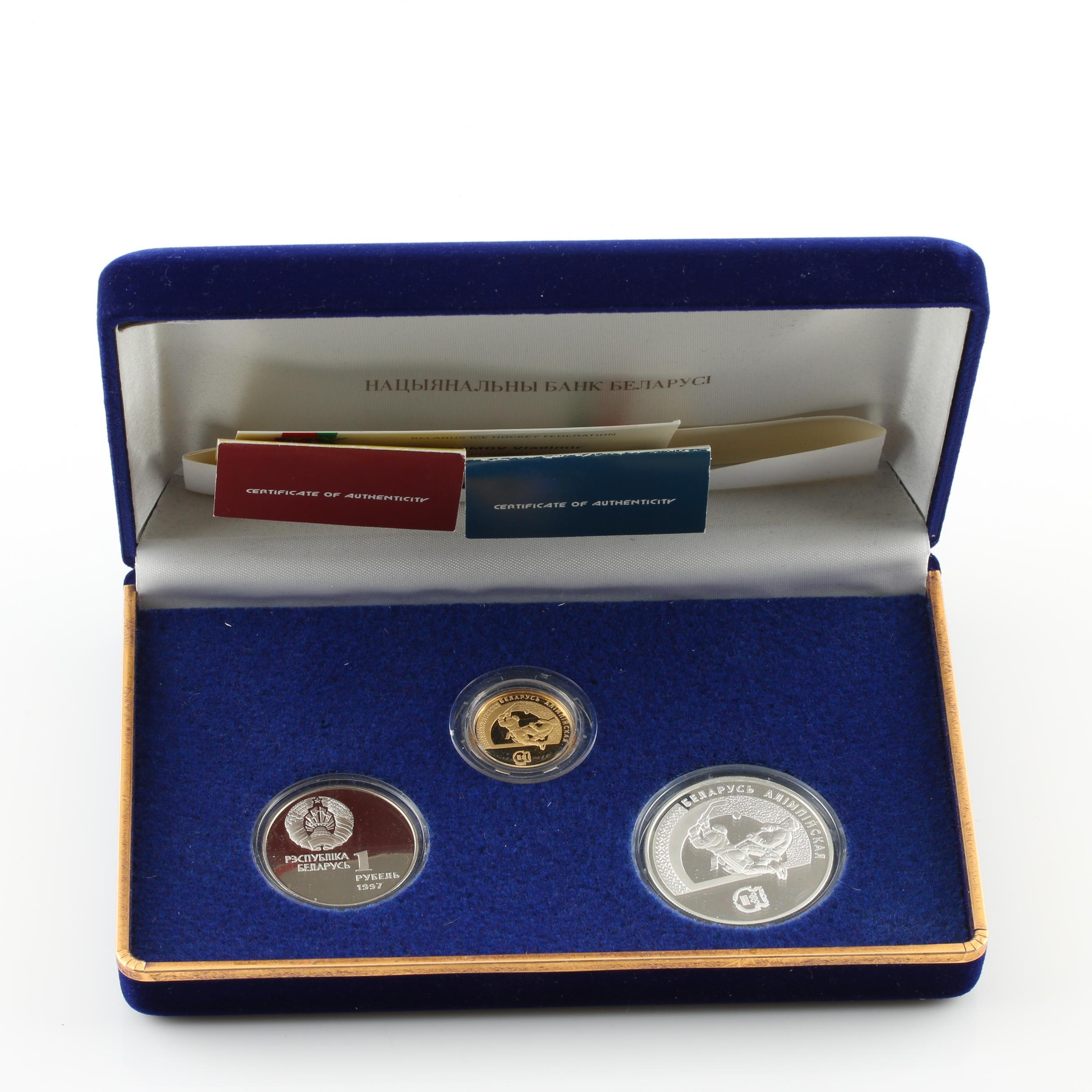 1997 Olympic Belarus Ice Hockey Three Coin Proof Set
