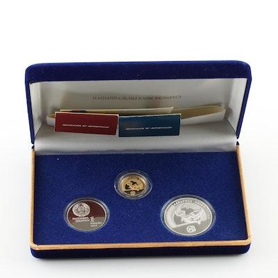 1997 Olympic Belarus Ice Hockey Three Coin Proof Set