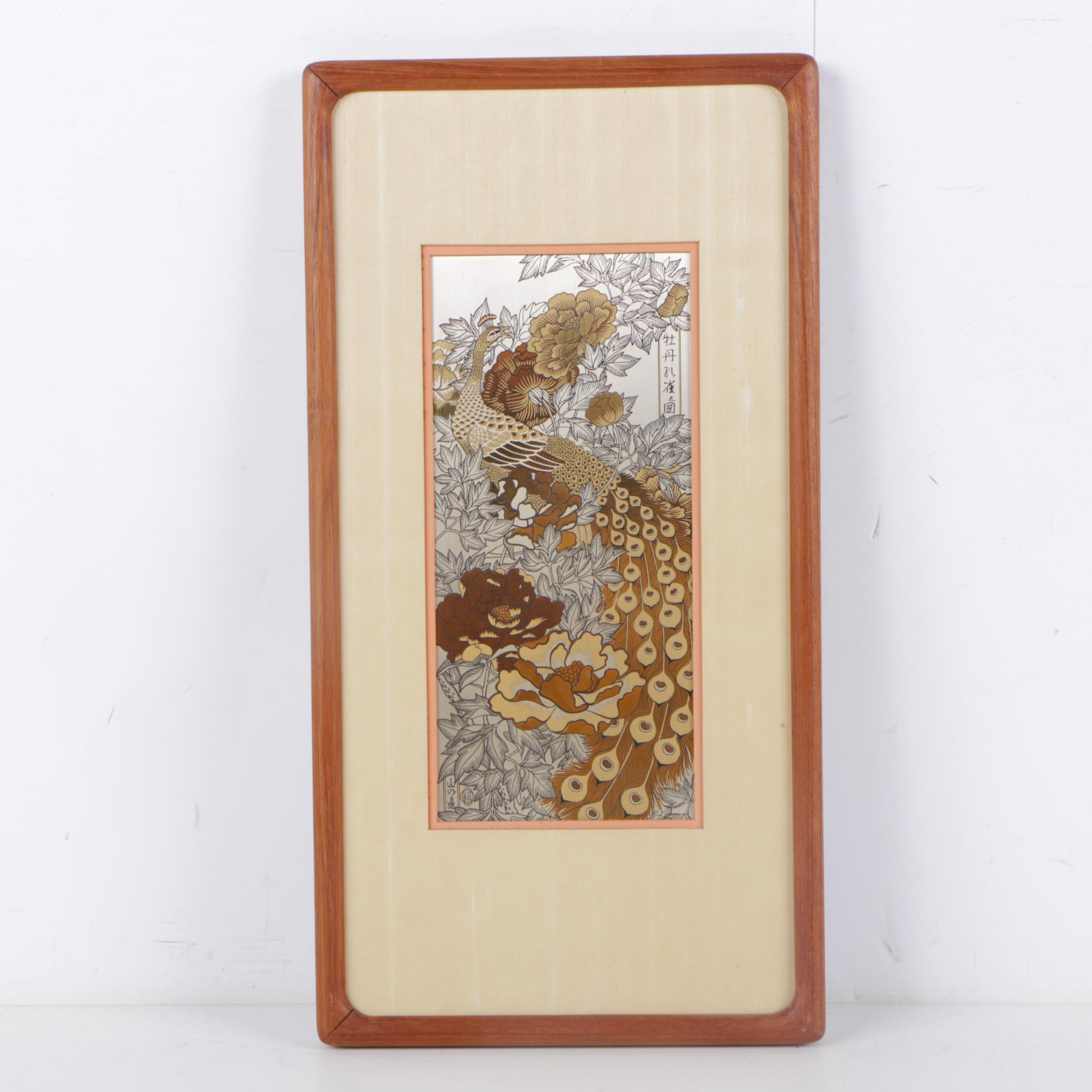 """Kinuko Etching of Sterling Silver with Gold Inlay """"Sun Bird and the Peony Tree"""""""