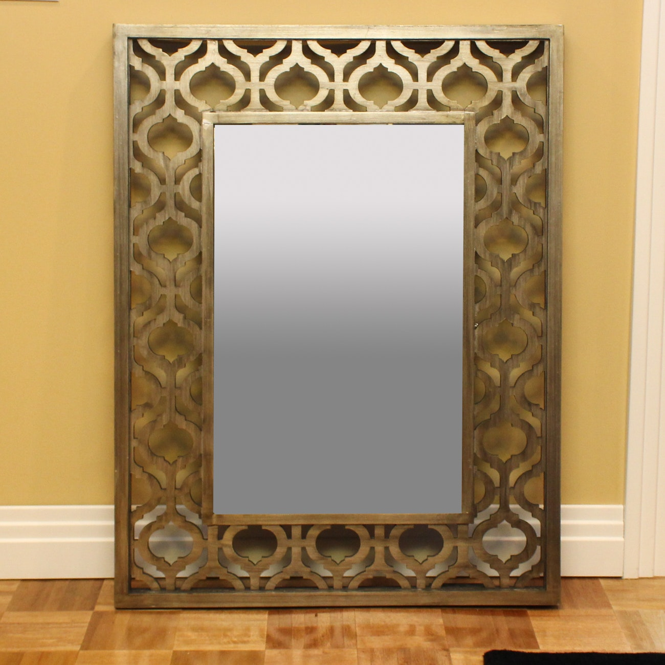 Uttermost Ornate Brushed Wall Mirror
