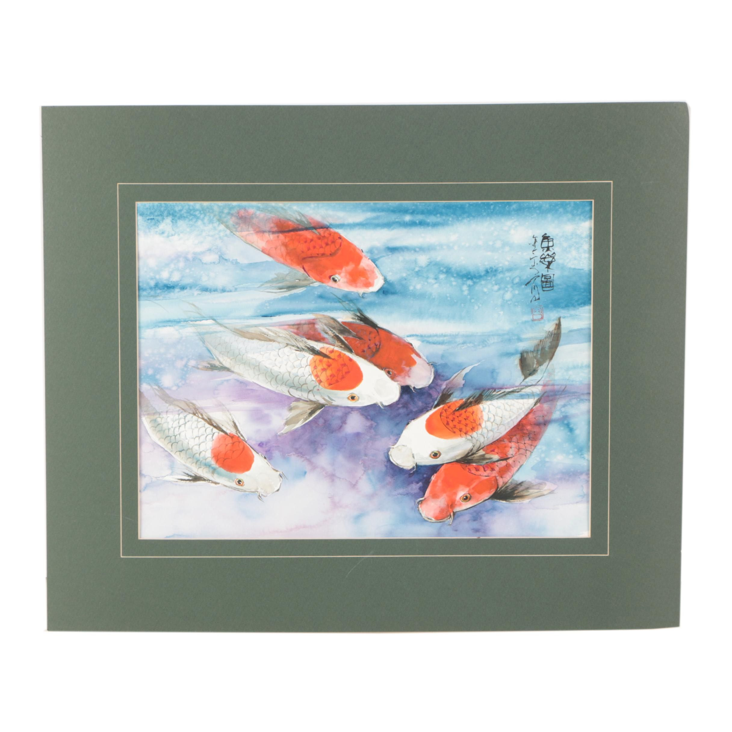 East Asian Watercolor Painting of Koi