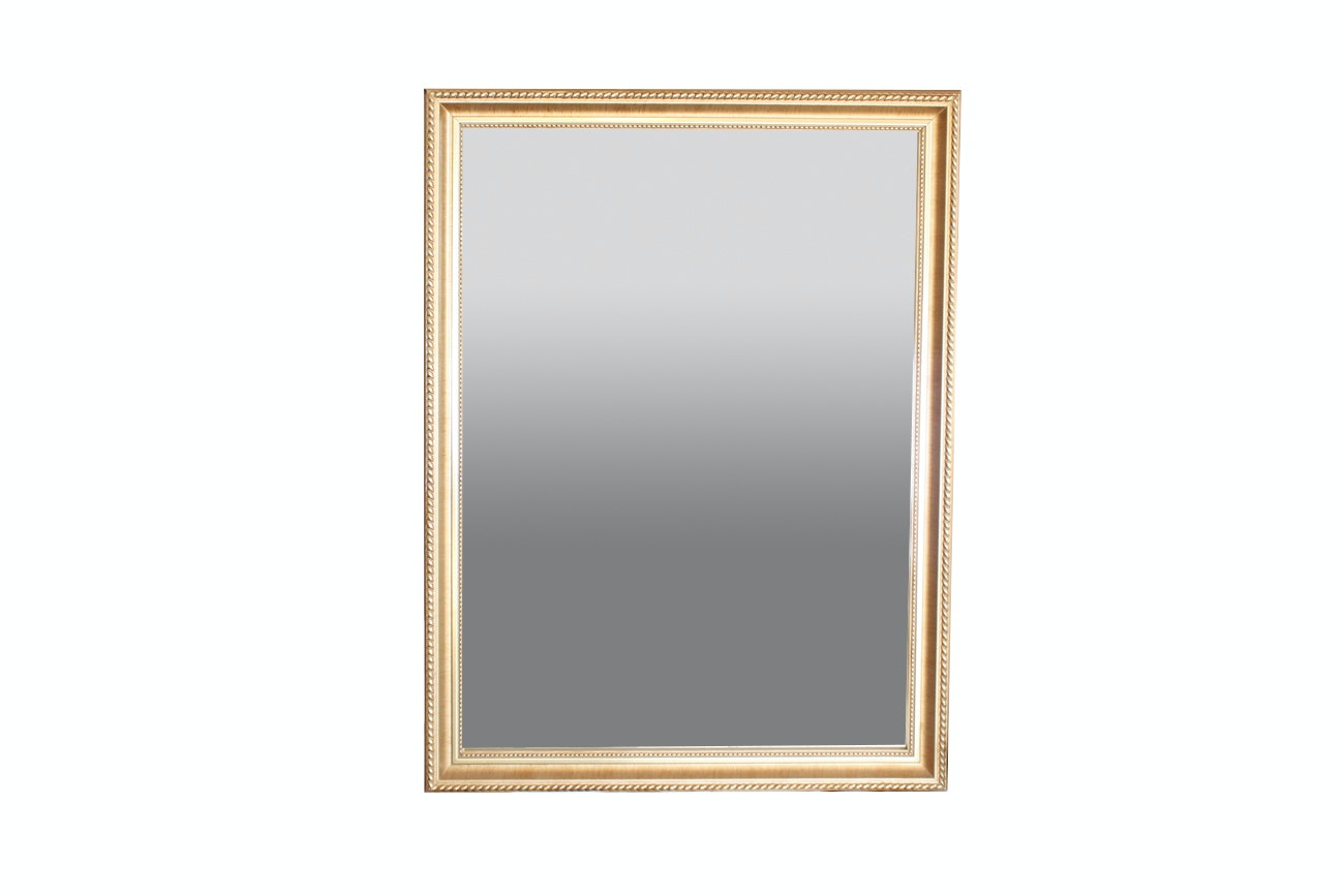 Rectangular Gold Tone Wall Mirror