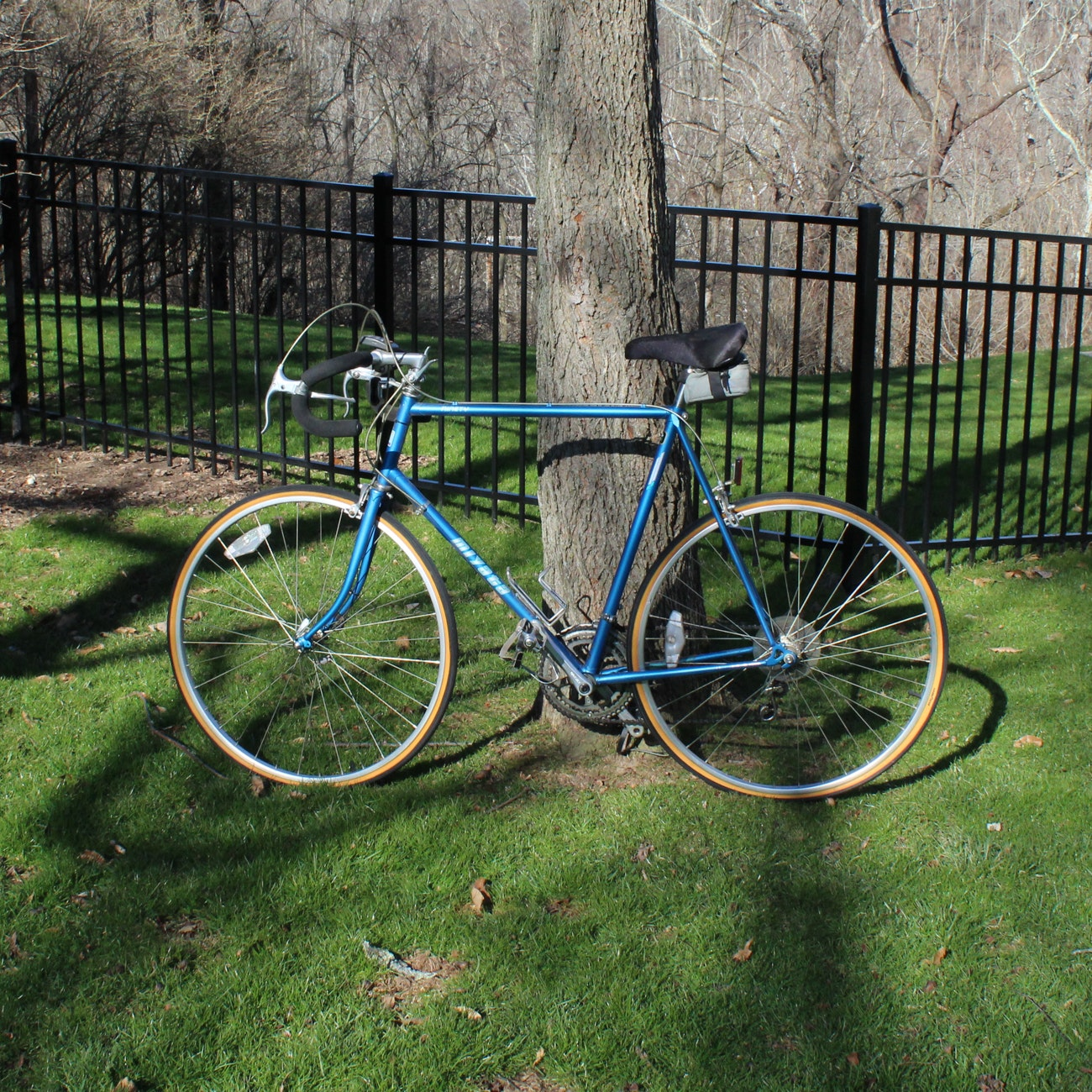 Vintage Miyata Ninety Bicycle