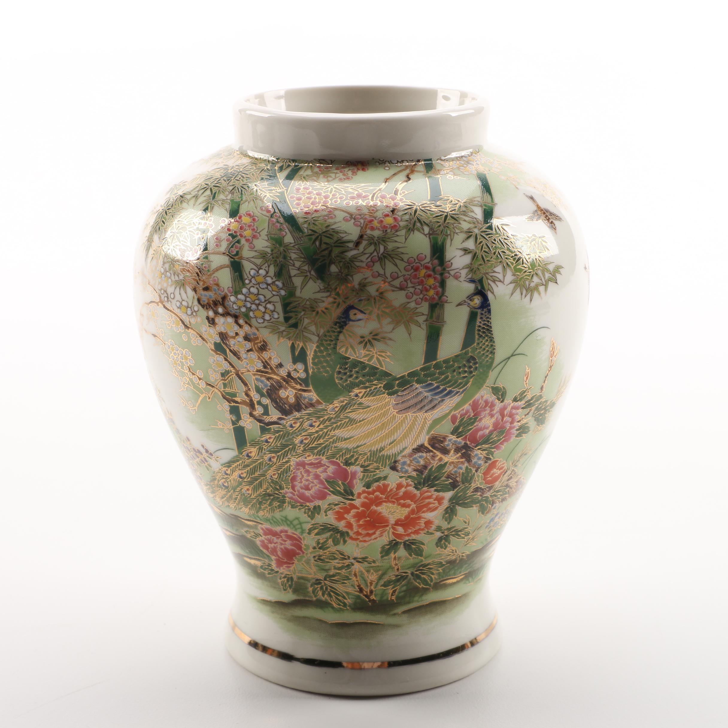 Japanese Peacock Ceramic Vase
