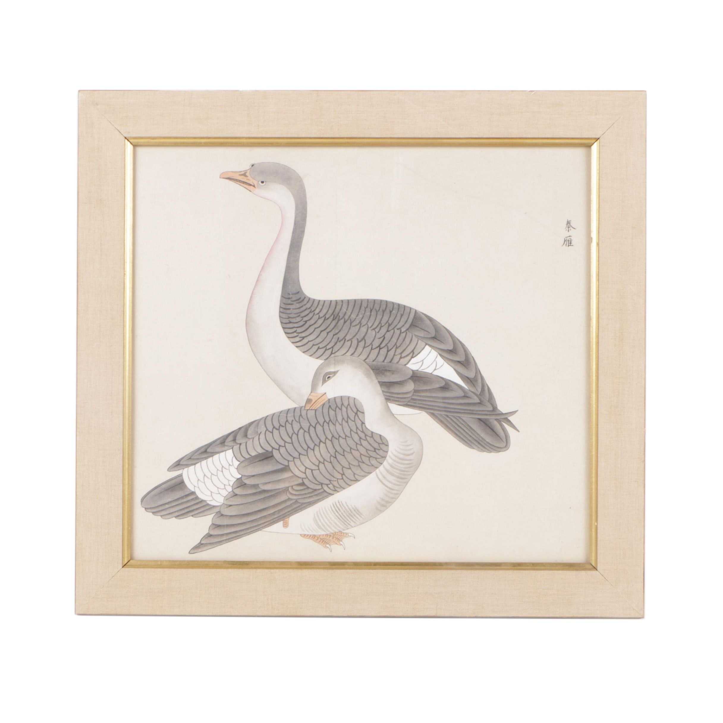 East Asian Watercolor Painting of Wild Geese