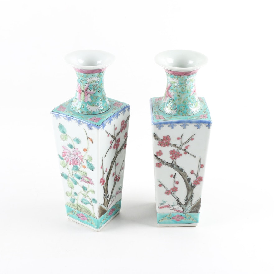Chinese Floral Vases Ebth