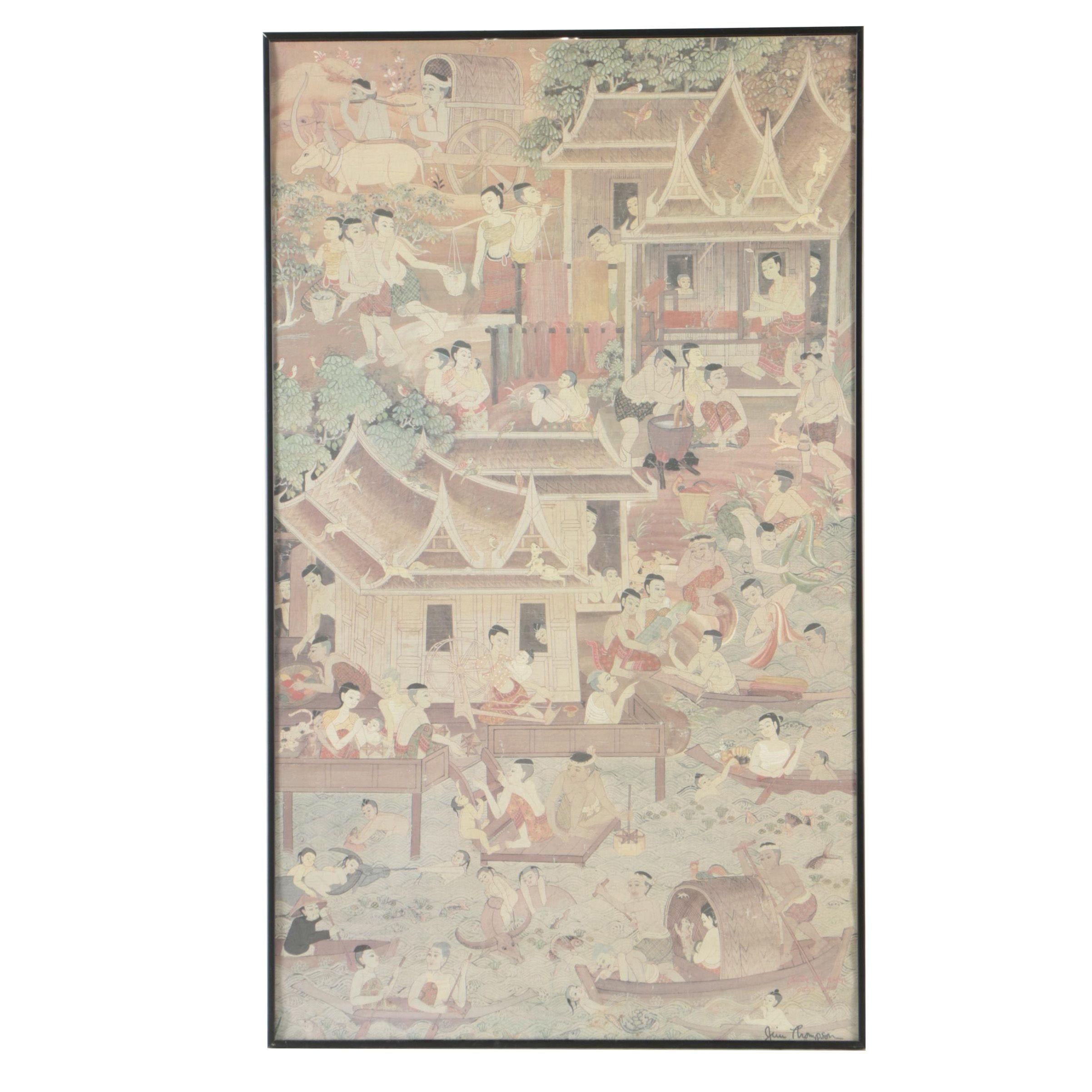 Jim Thompson Offset Lithograph of an Original East Asian Fabric