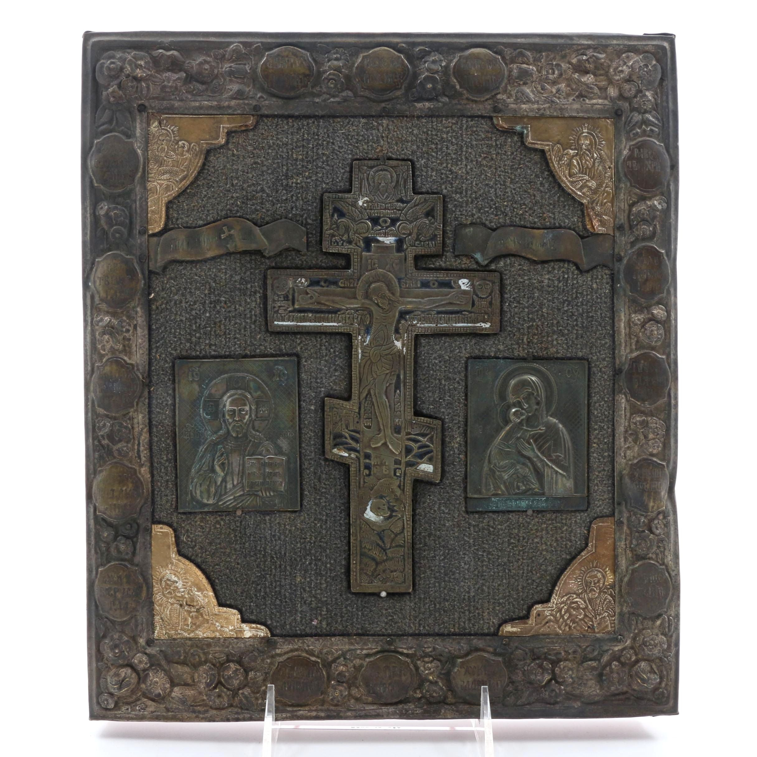 Russian Orthodox Cross Panel in Bronze and Brass