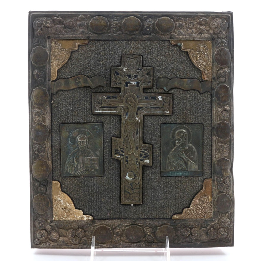 Russian Orthodox Cross Panel In Bronze And Brass Ebth
