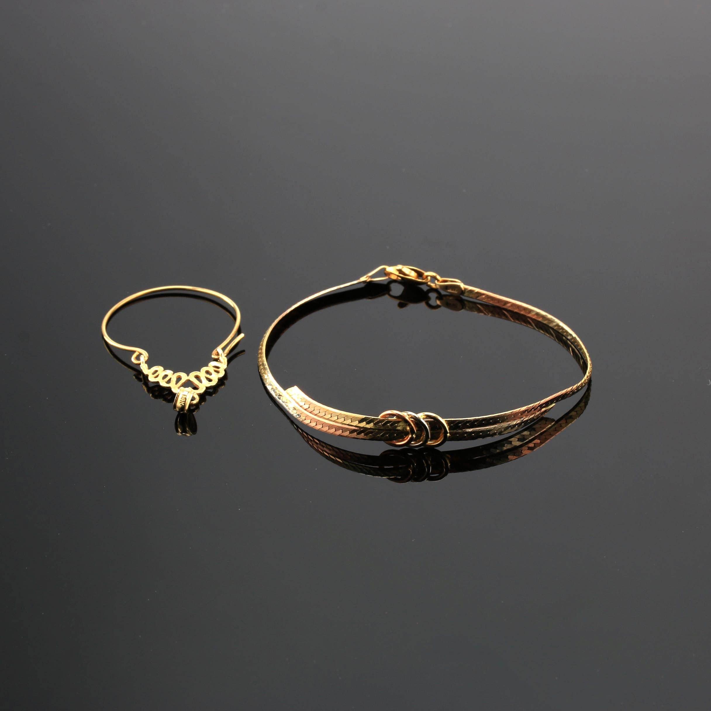 14K Yellow and Rose Gold Herringbone Link Bracelet and Charm Holder