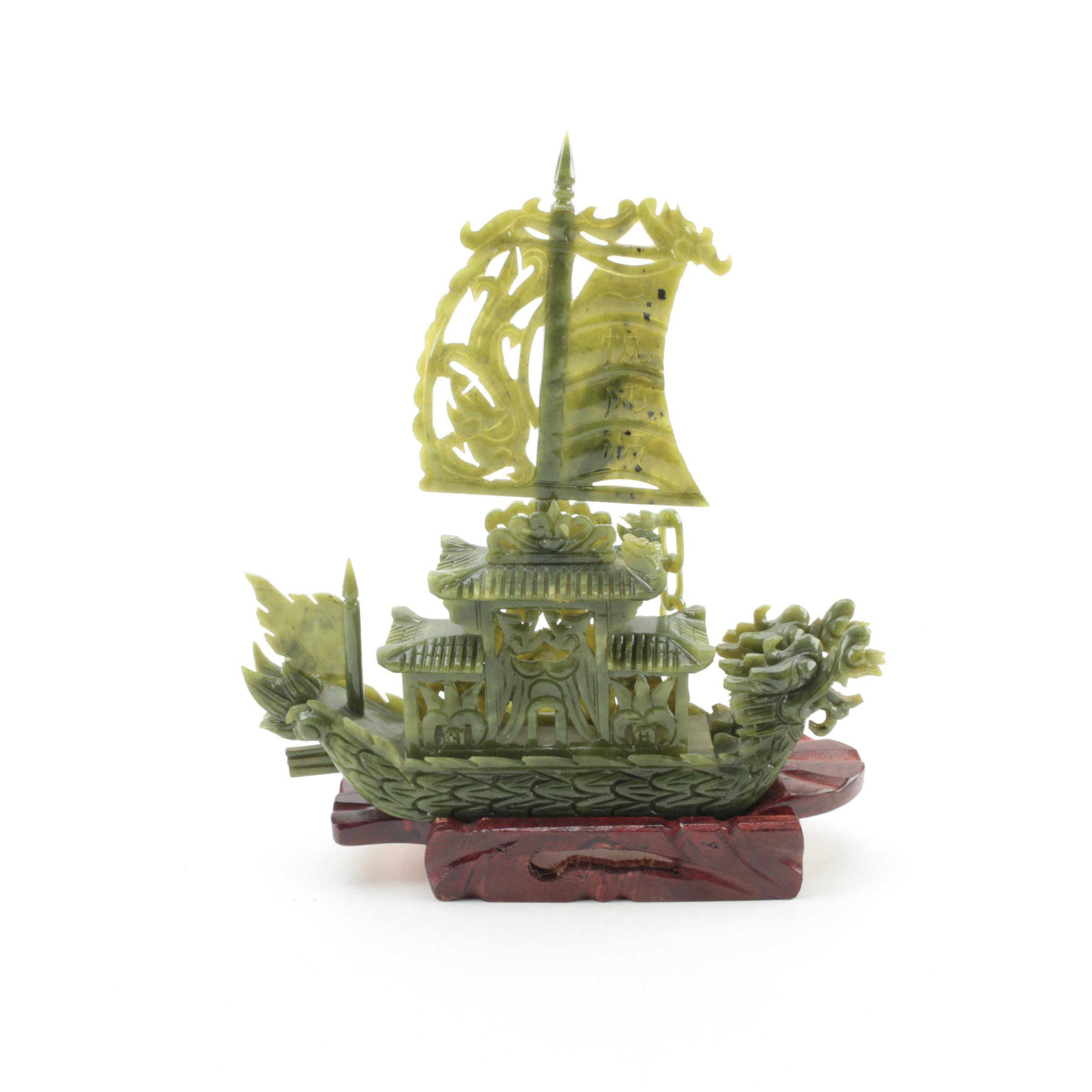 Carved Nephrite Chinese Dragon Boat on Wooden Base
