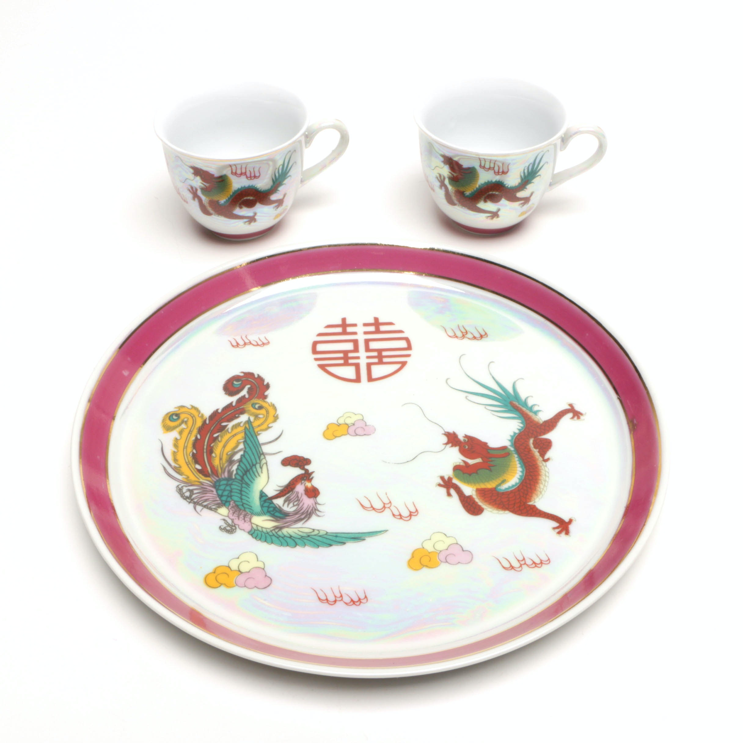 Chinese Lustreware Porcelain Tea Cups & Plate