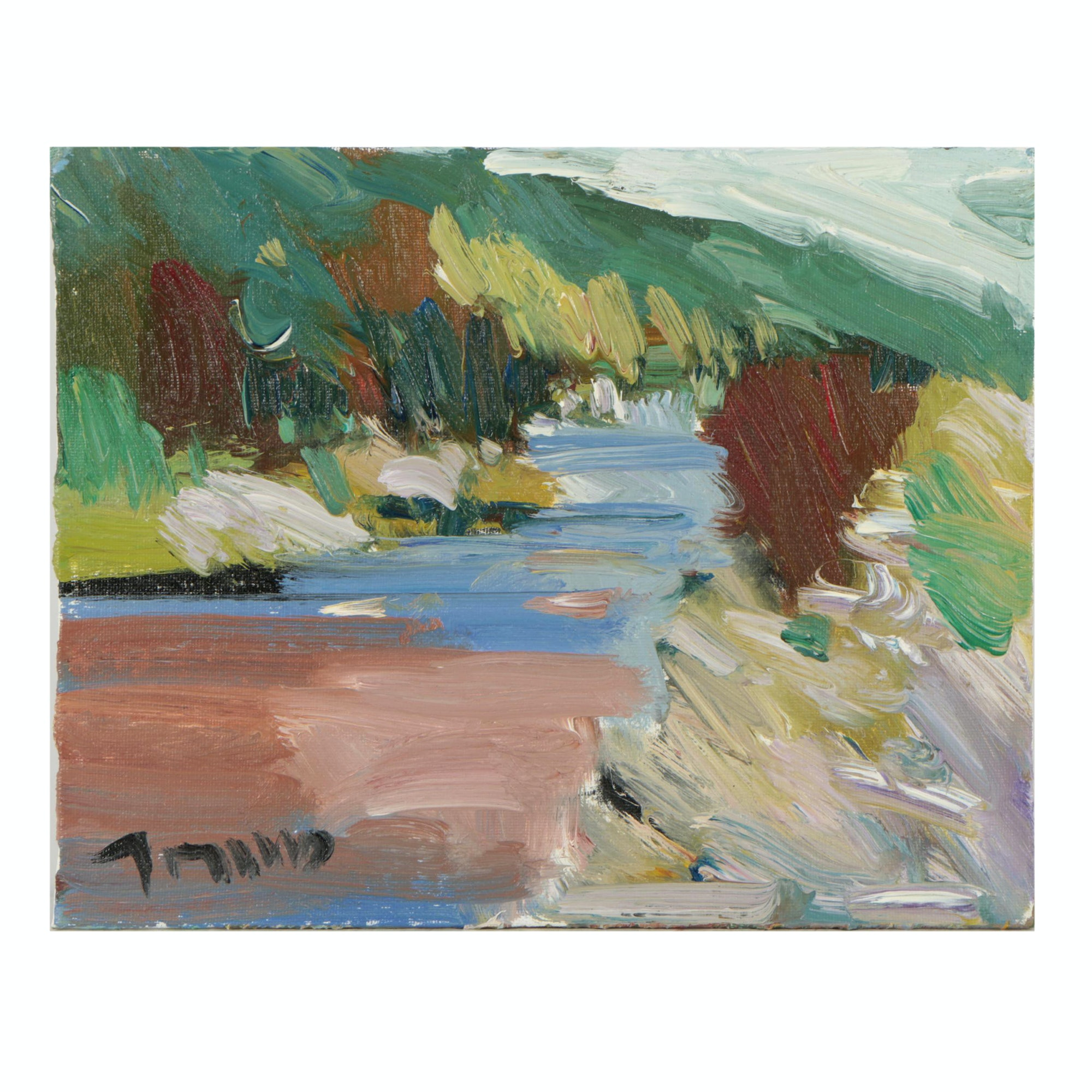 """Jose Trujillo Oil Painting """"By the Creek"""""""