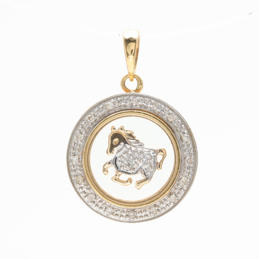 18k yellow gold diamond horse pendant ebth 18k yellow gold diamond horse pendant aloadofball Choice Image