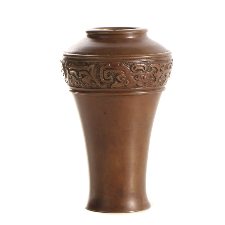 Chinese Bronze Vase Ebth