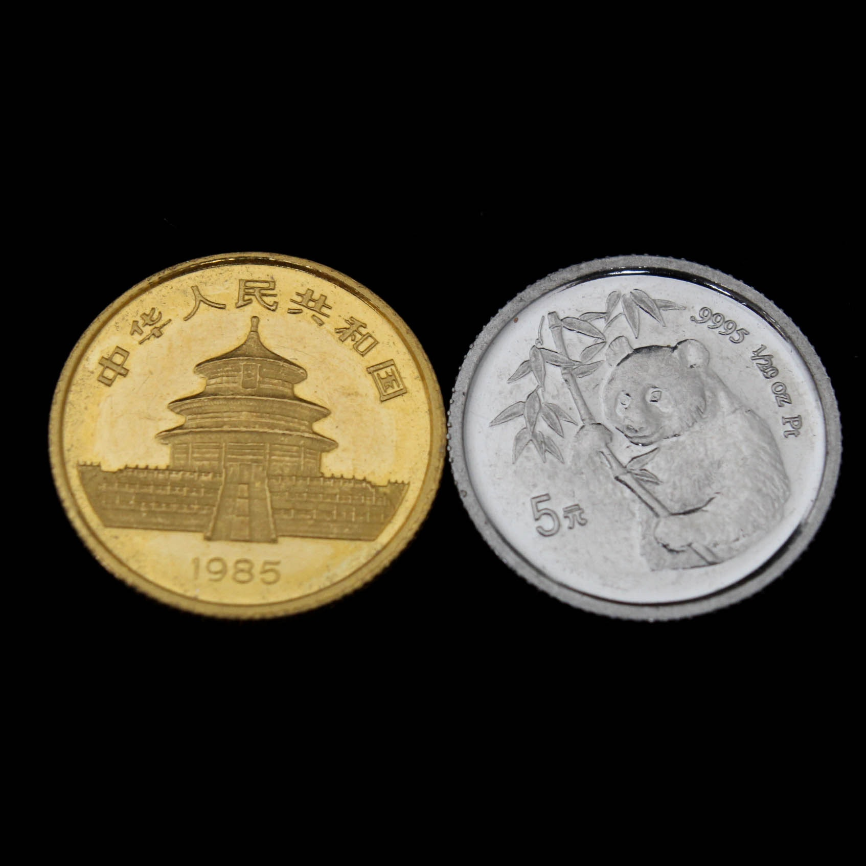 Chinese 1995 Platinum and 1985 Gold 5 Yuan Coins