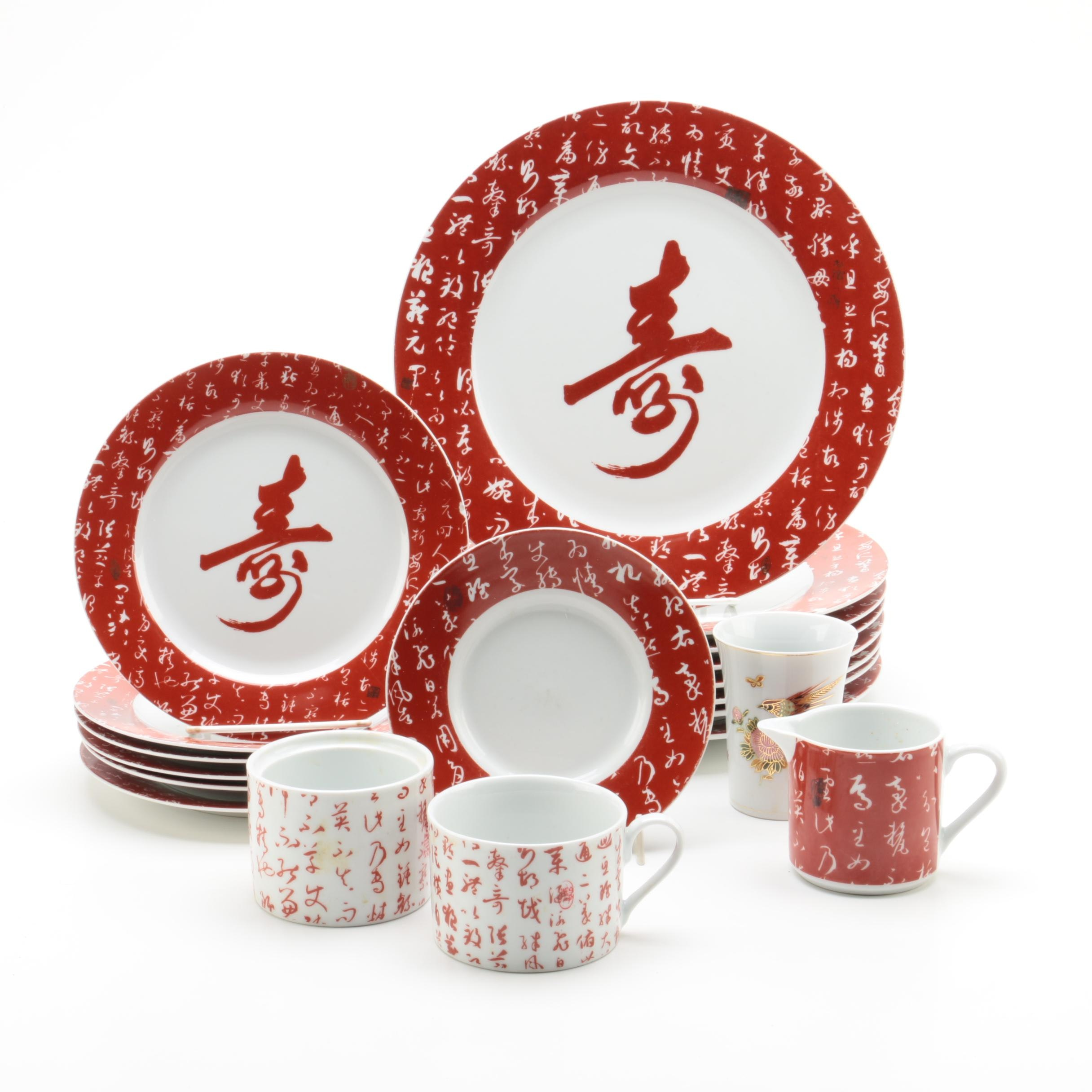 Chinese Porcelain Tableware with Longevity Character Pattern ...  sc 1 st  EBTH.com & Chinese Porcelain Tableware with Longevity Character Pattern : EBTH