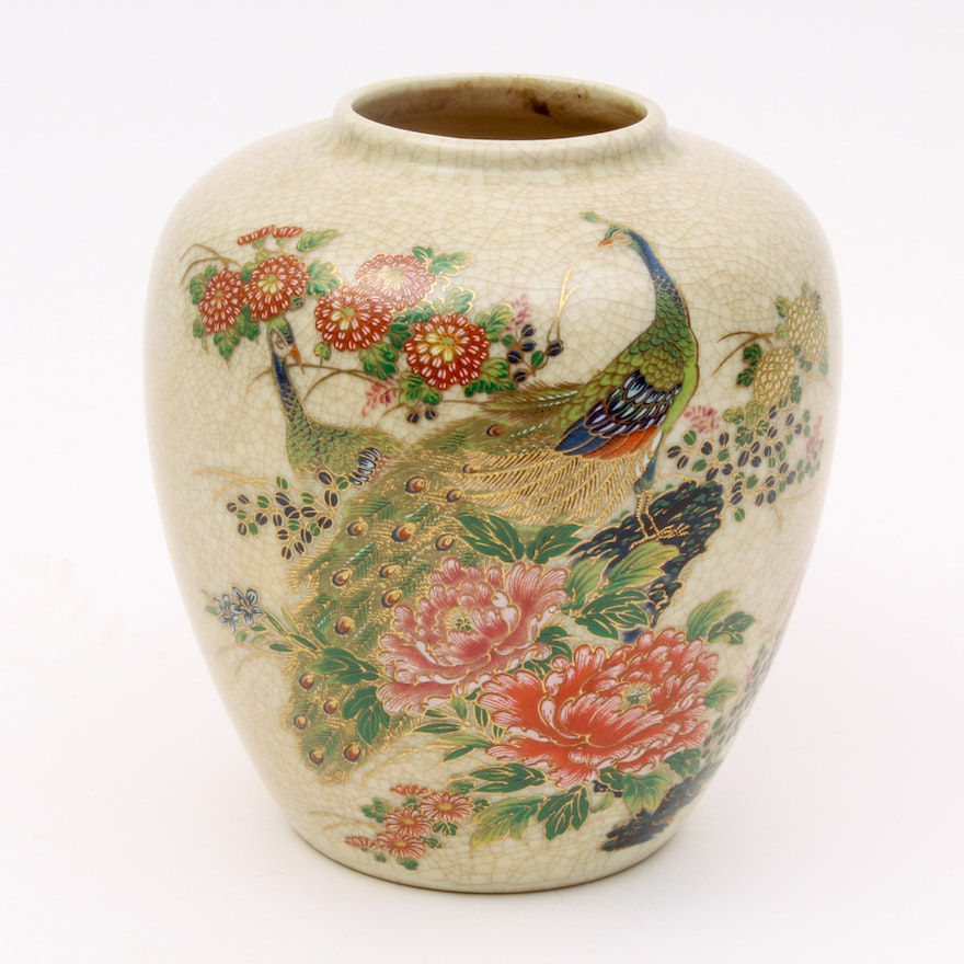 Hand Painted Japanese Vase With Peacock Motif Ebth
