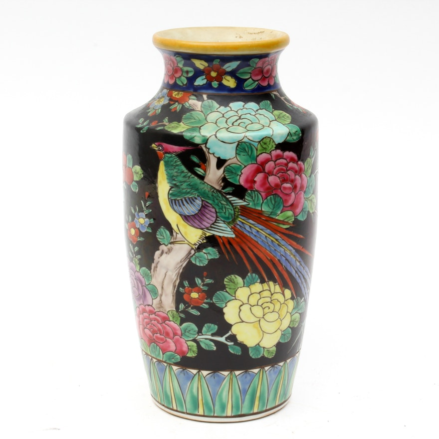 Hand-Painted Chinese Floor Vase : EBTH on hand painted porcelain towels, hand painted porcelain plates, hand painted porcelain vessel sinks, hand painted porcelain tiles, hand painted porcelain china, hand painted wreaths, hand painted figurines, hand painted porcelain pendants, hand painted porcelain masks, hand painted porcelain pitchers, hand painted wooden coasters, hand painted porcelain lamps, hand painted porcelain eggs, hand painted ceramics, hand painted ashtrays, hand painted nippon vase value, hand painted limoges porcelain, hand painted porcelain jewelry boxes, hand painted nippon vase with gold, hand painted porcelain tea sets,