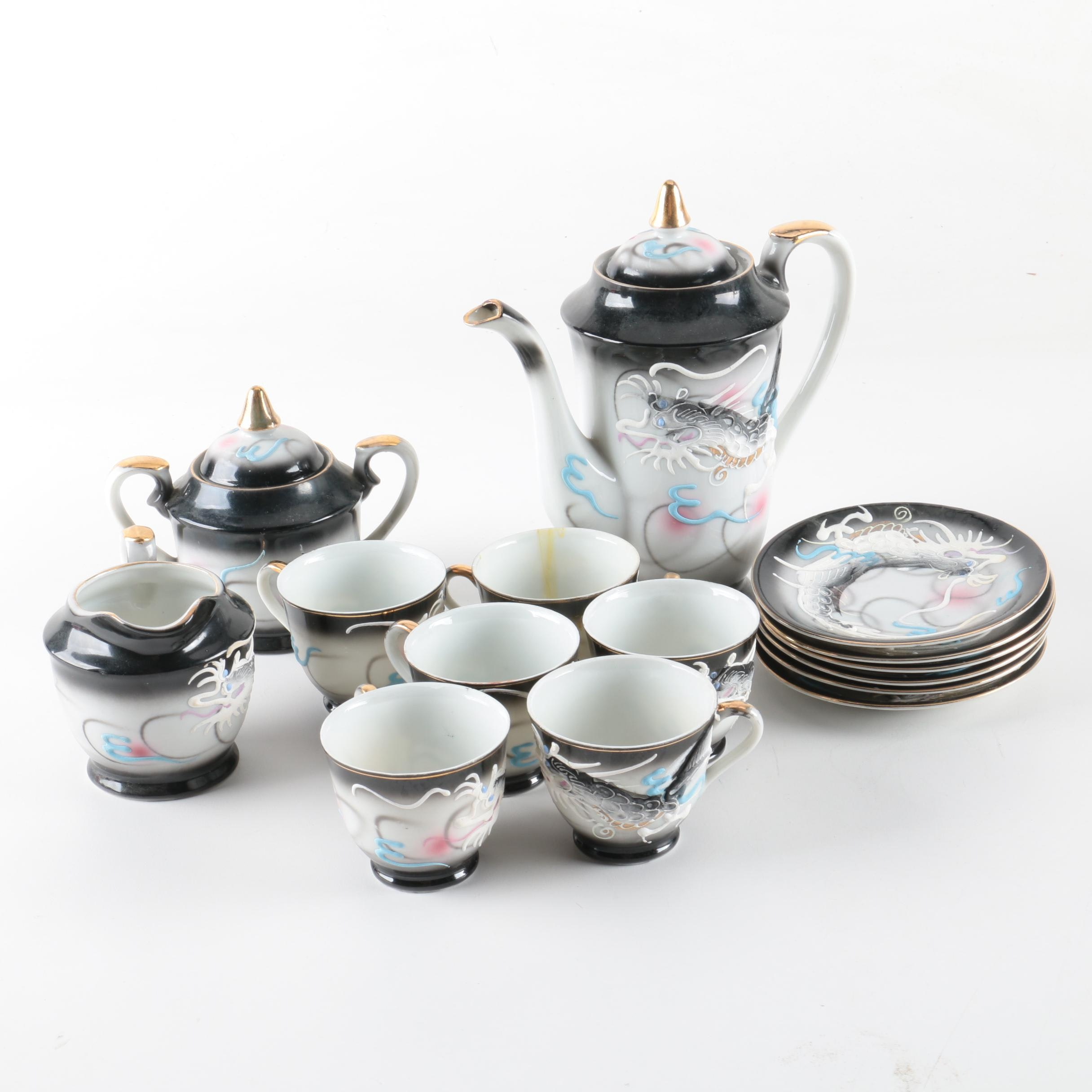 Mid Century Japanese Moriage Dragonware Coffee Serving Set