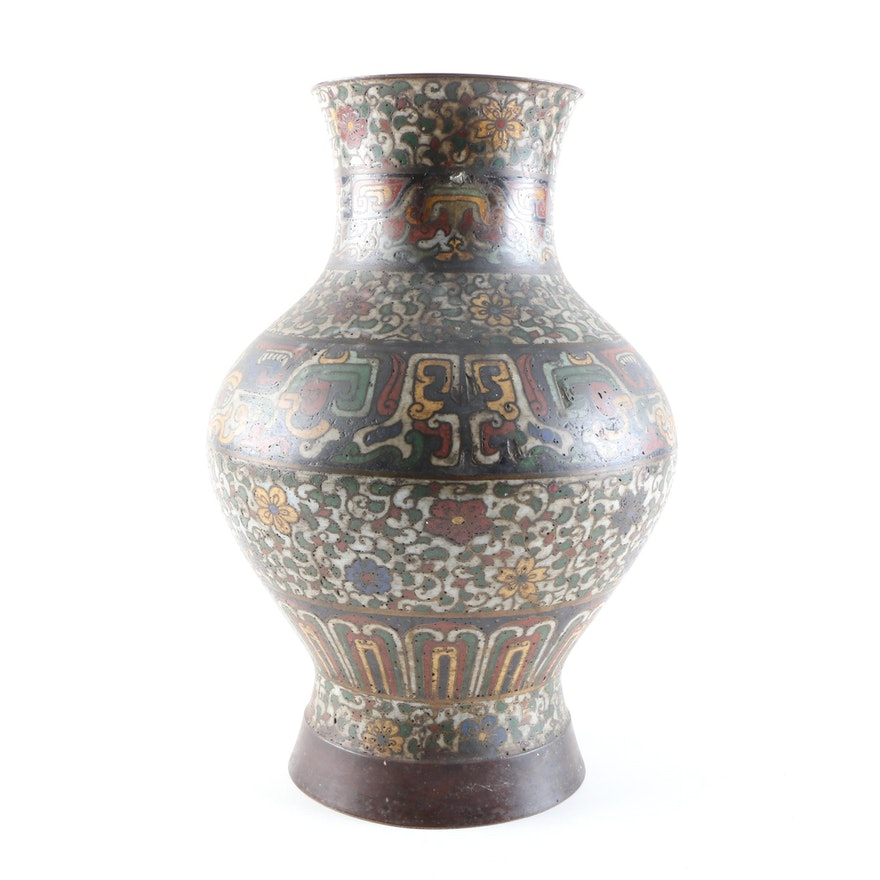 Antique Japanese Cloisonn Vase Ebth