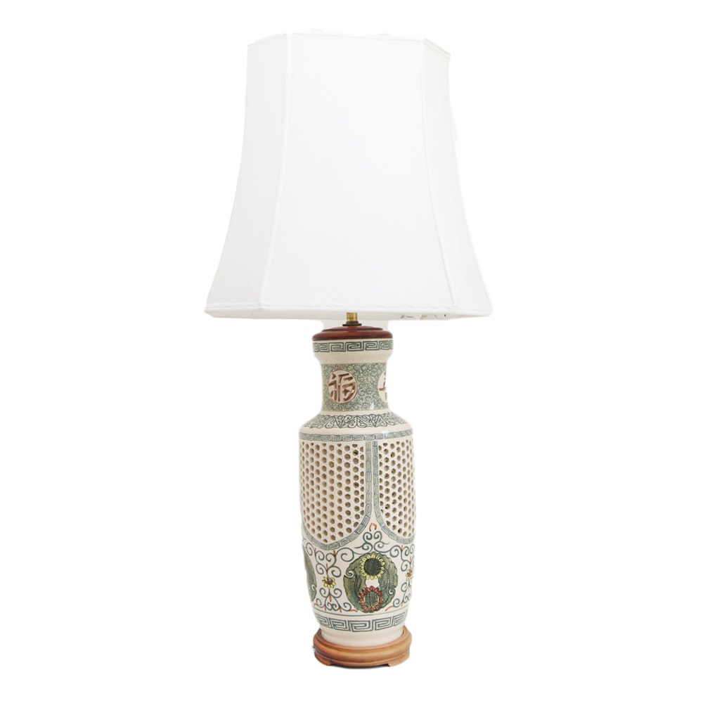 Vintage Hand-Painted Reticulated Chinoiserie Table Lamp
