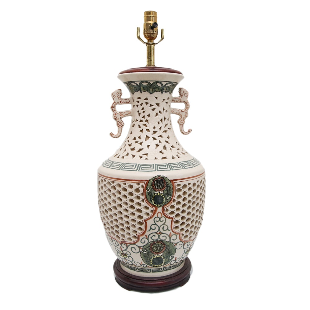 Vintage Hand-Painted Chinese Reticulated Porcelain Table Lamp