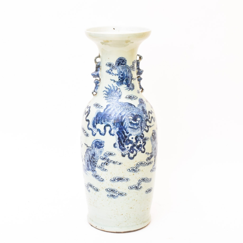 Vintage Chinese Porcelain Floor Vase with Guardian Lion Motif