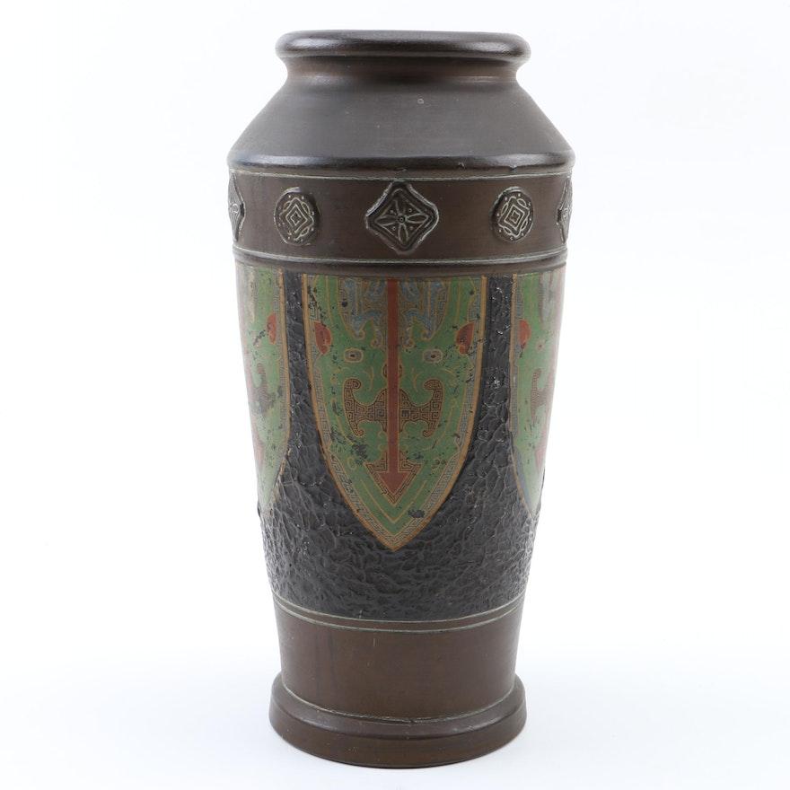 Decorative Brown Japanese Ceramic Vase Ebth