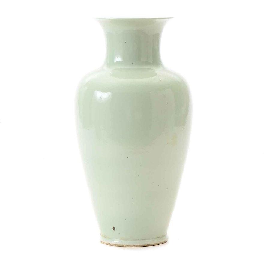 Chinese Celadon Vase Ebth