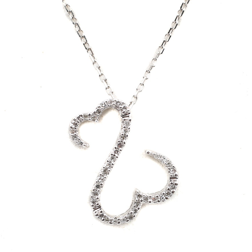 Jane seymour open hearts 14k white gold open heart diamond pendant jane seymour open hearts 14k white gold open heart diamond pendant necklace aloadofball Images