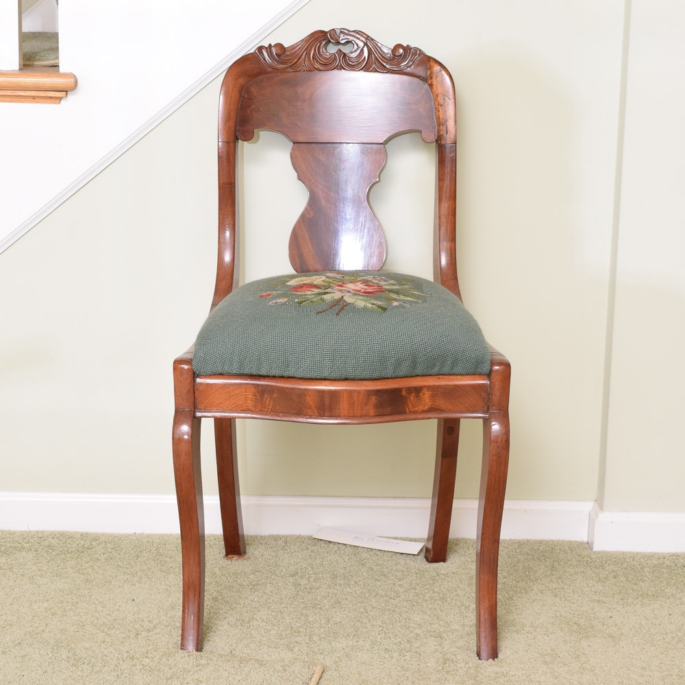 Vintage Carved Mahogany Side Chair