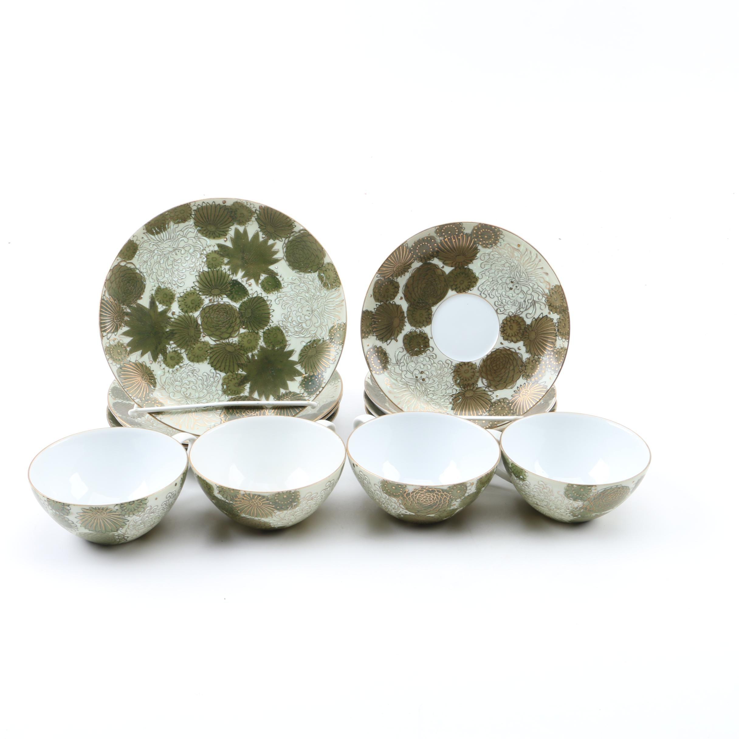 Vintage Japanese Kutani Porcelain Tableware
