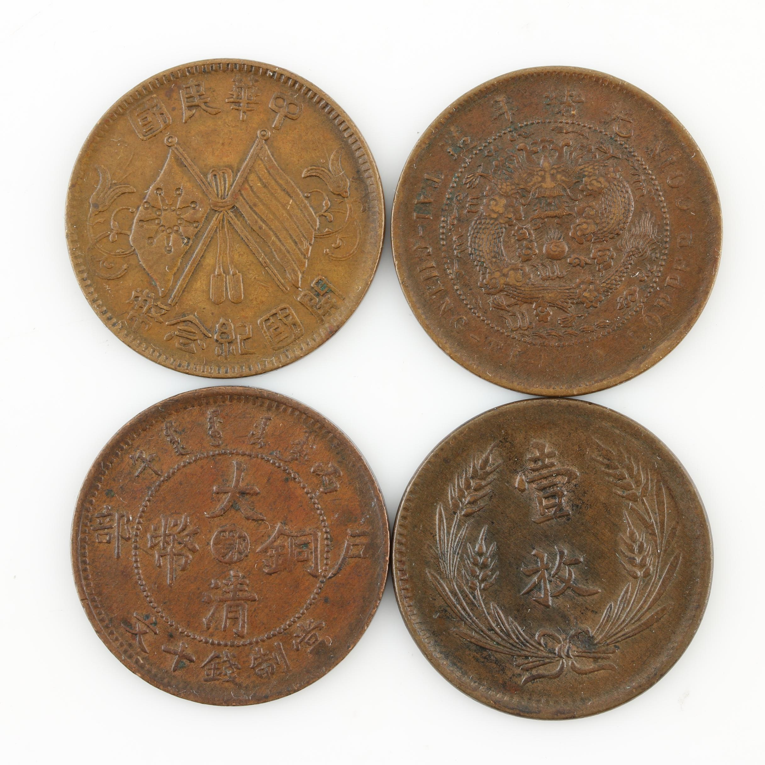 Group of Four Early 20th Century Chinese Republic Ten Cash Copper Coins