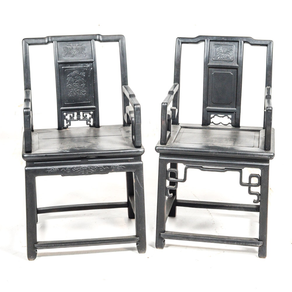 Vintage Chinese Black Wooden Armchairs