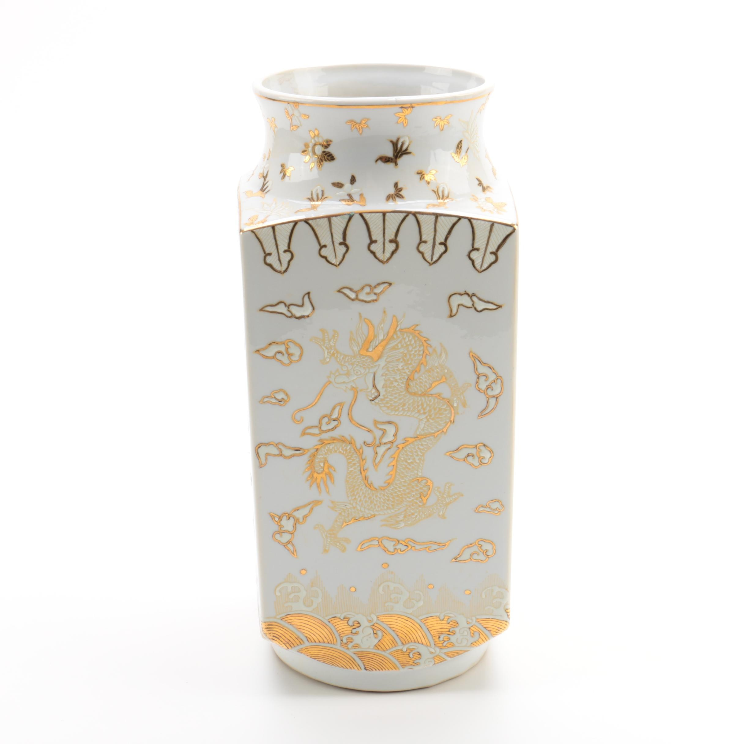 Chinese Signed Porcelain Vase with Gold Gilt Dragon Motif