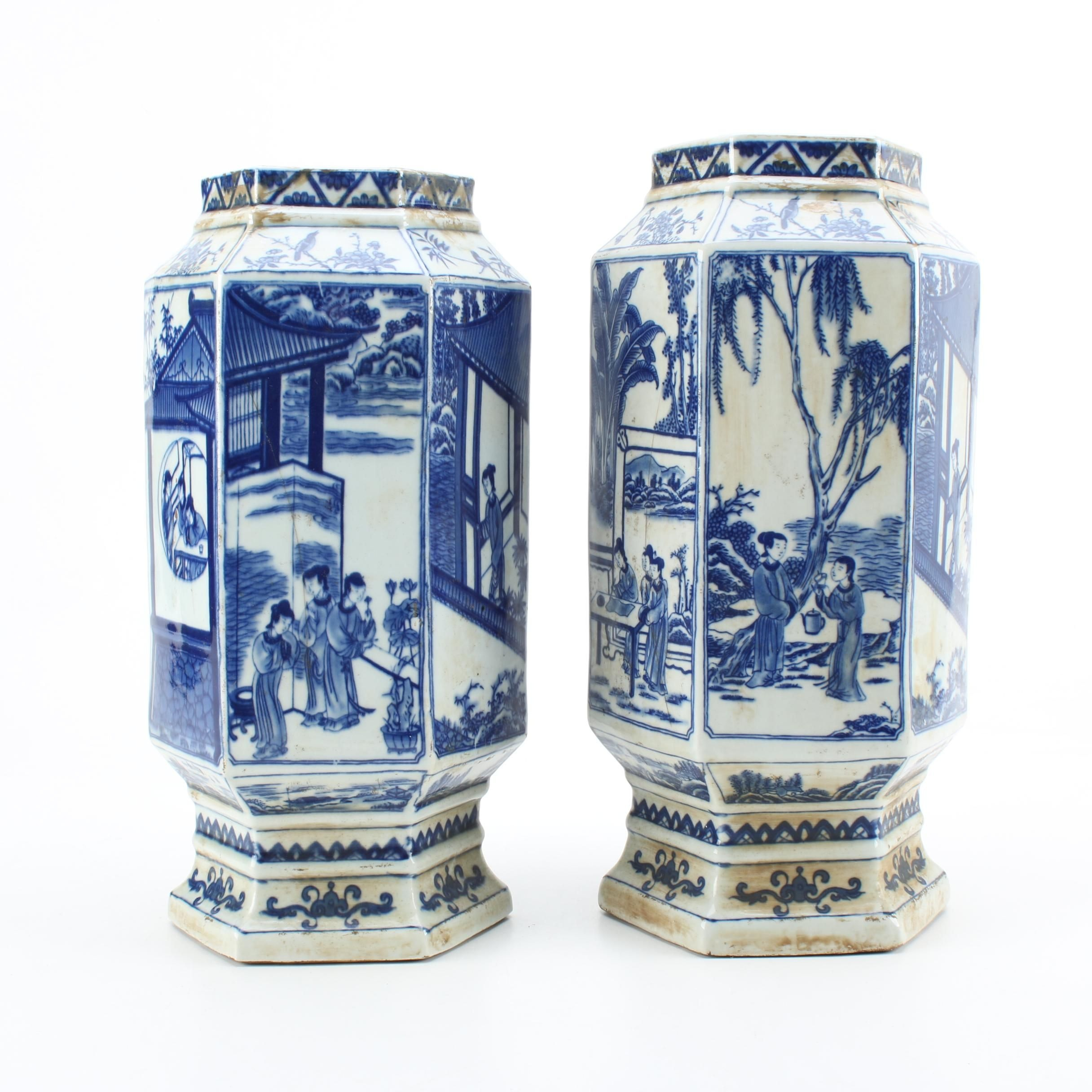 Pair of Chinese Porcelain Vases with Figural Vignettes