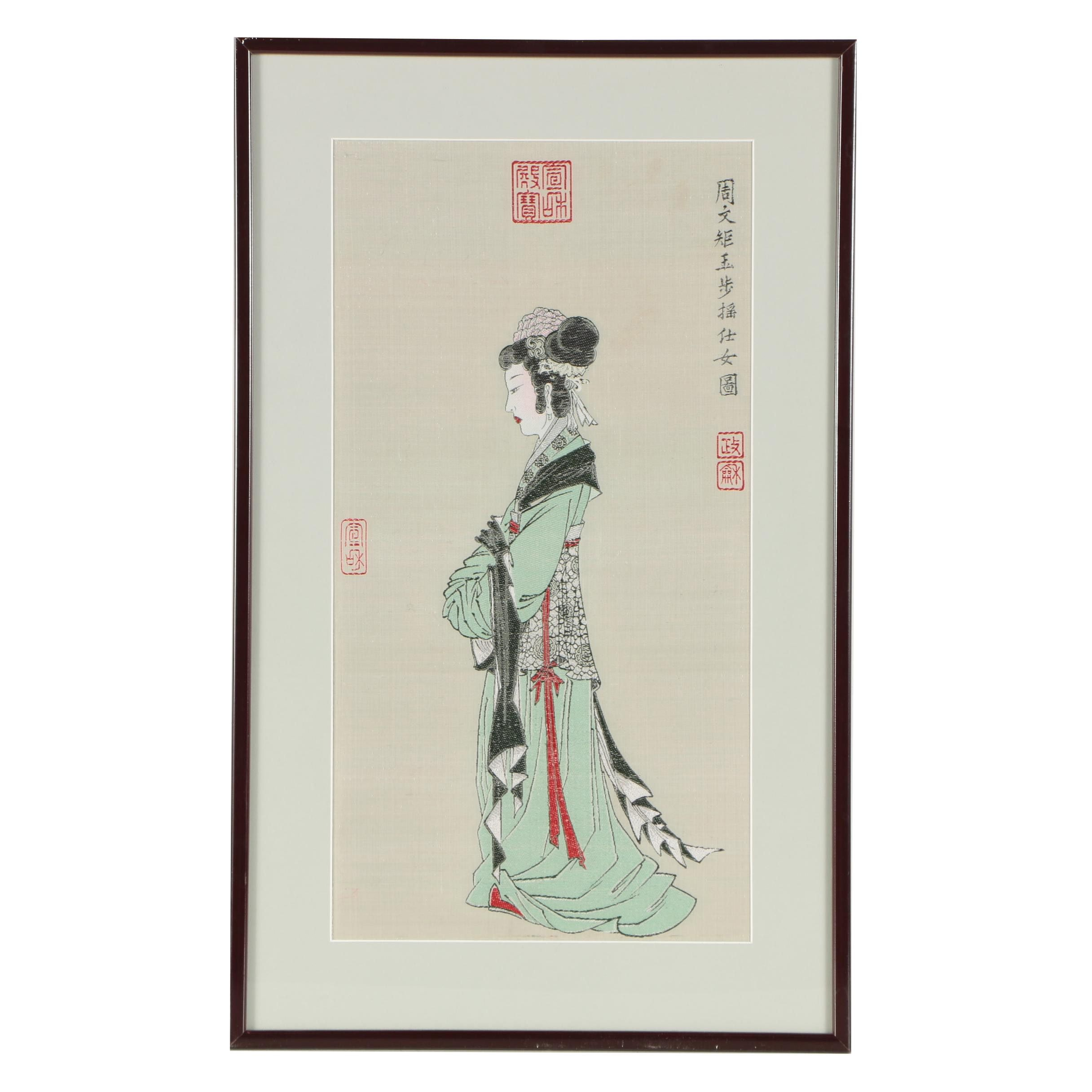 "Chinese Tapestry After Chou Wen-chu ""The Walking Beauty"""