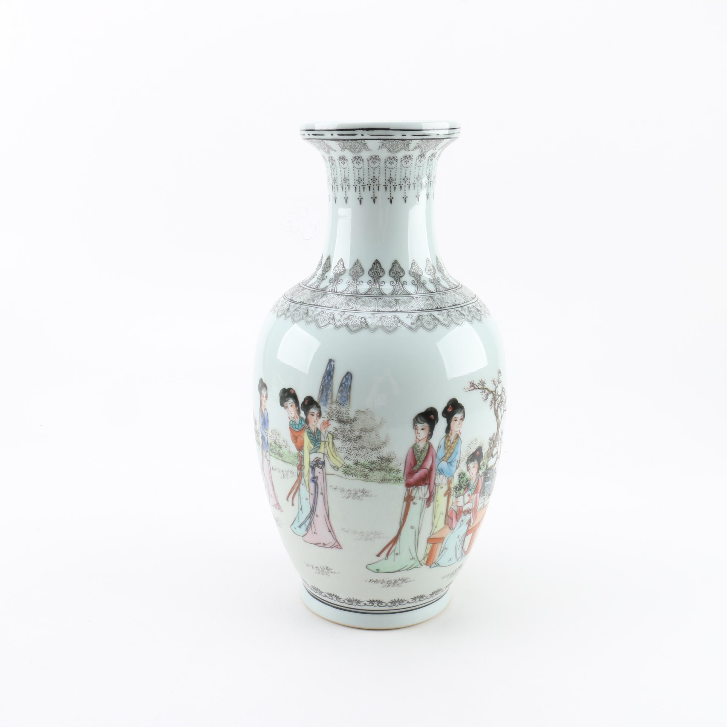 Chinese Jiangxi Hand-Painted Porcelain Vase