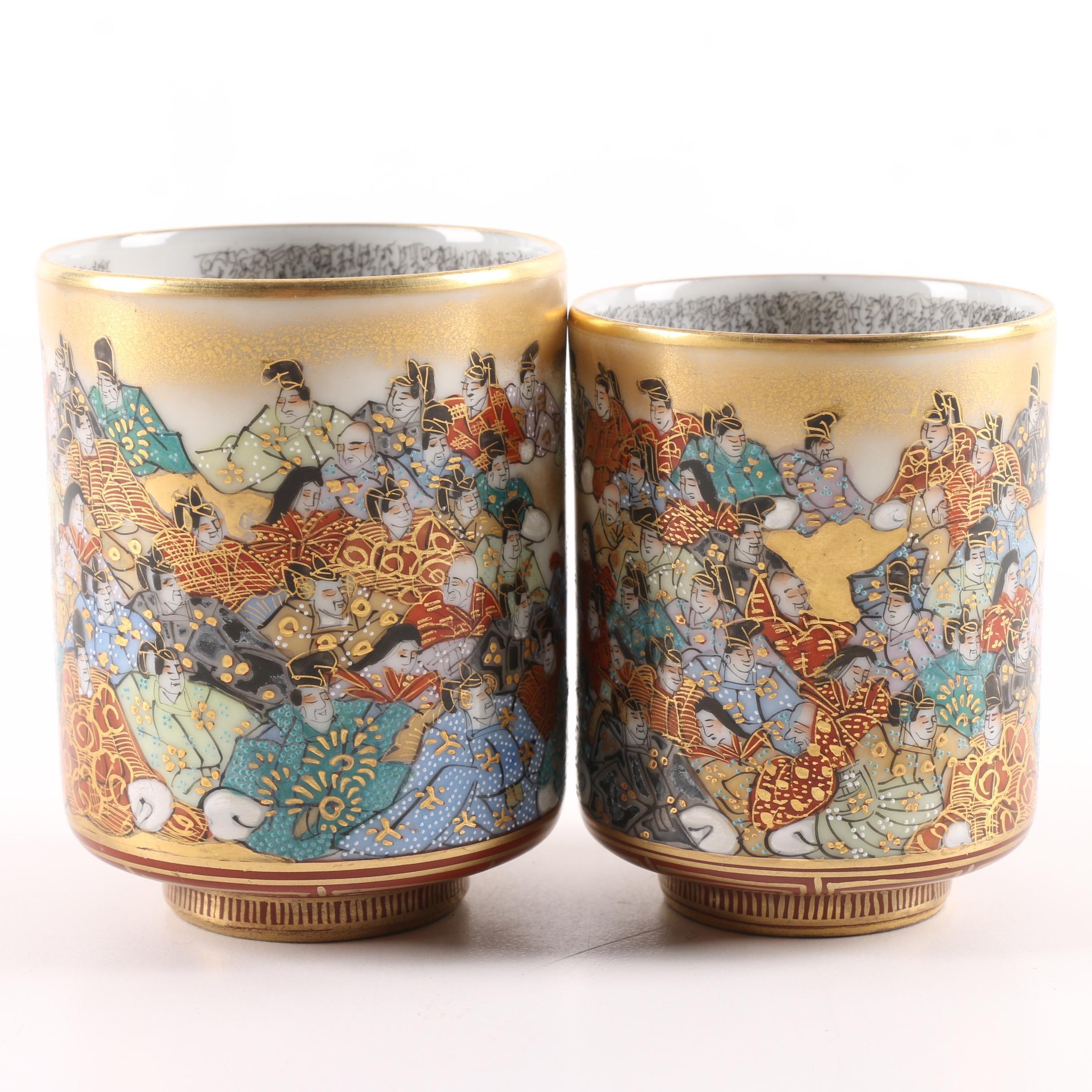 """Japanese """"Hundred Poets"""" Porcelain Teacups"""