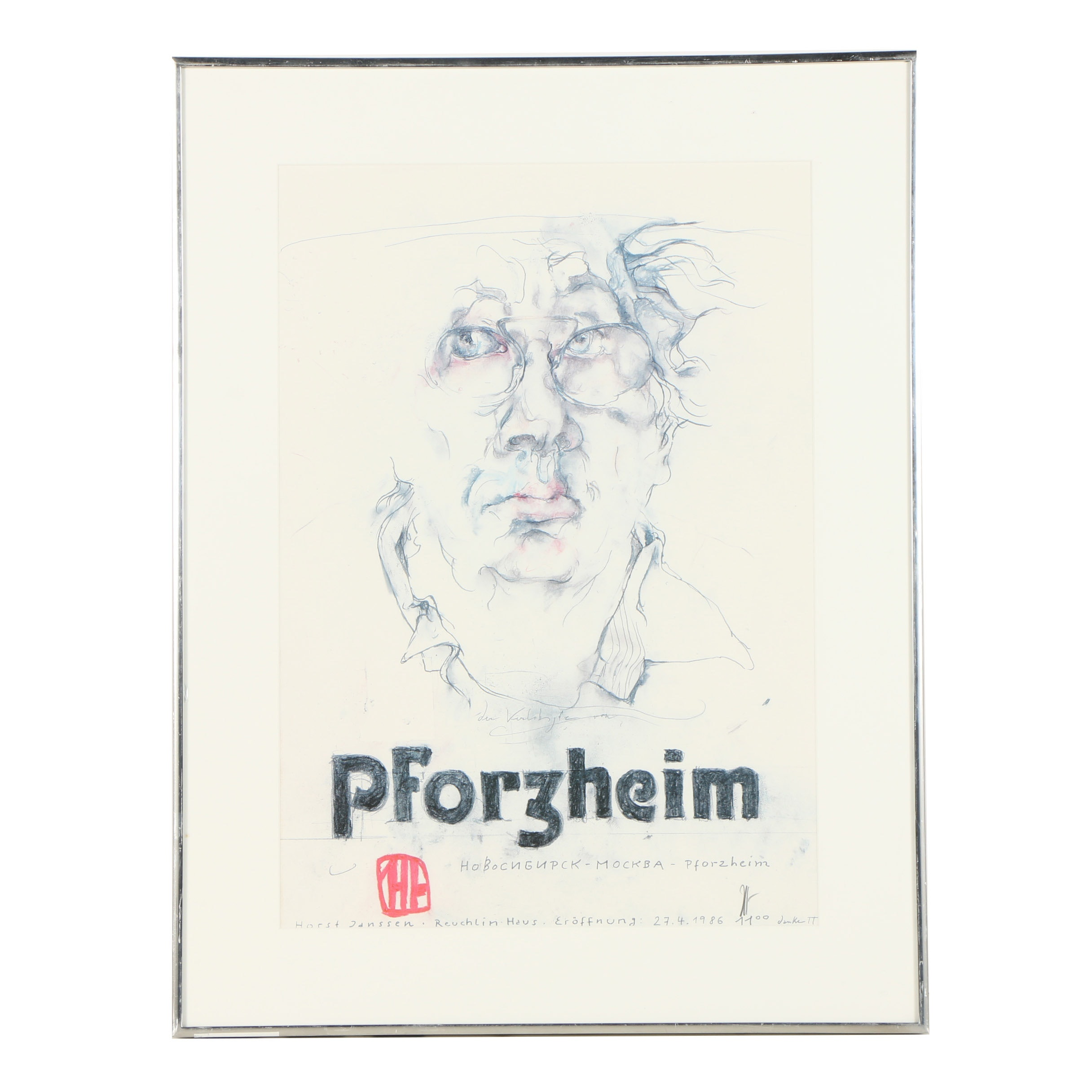 Offset Lithograph Poster After Horst Janssen