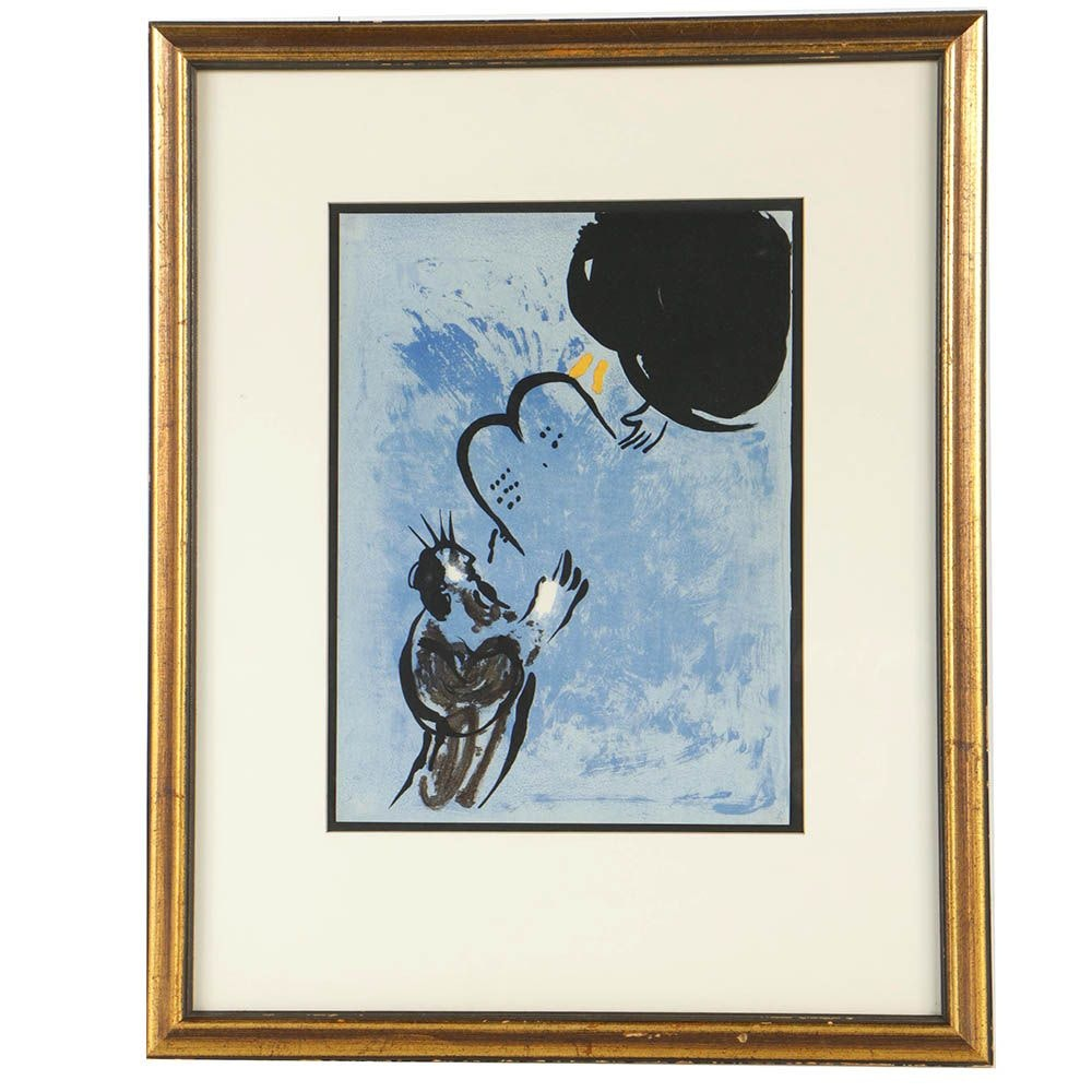 """Charles Sorlier and Marc Chagall Lithograph """"Receiving the Tablets of the Law"""""""