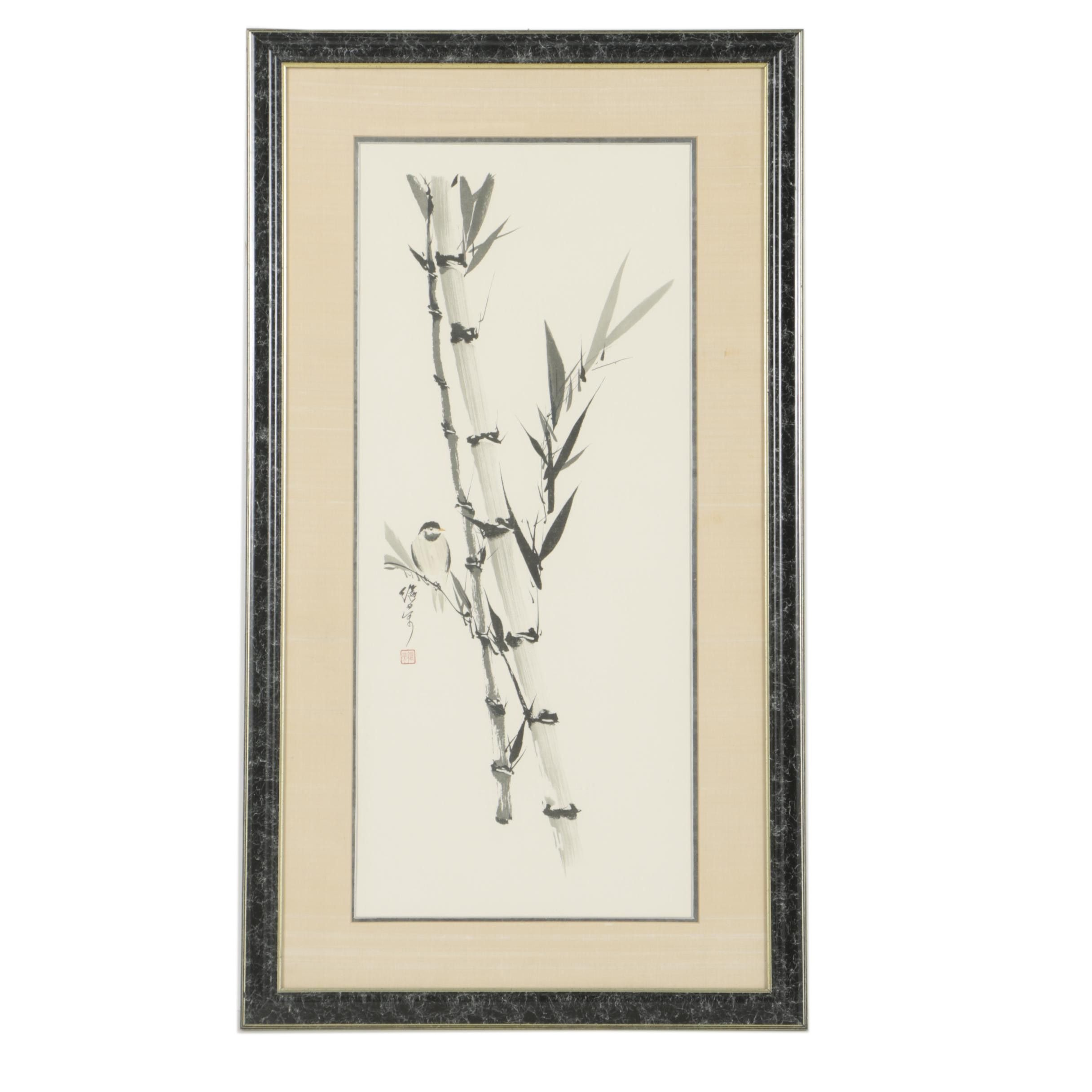 East Asian Serigraph of Bird Resting on Bamboo