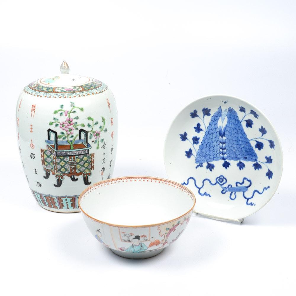 Vintage Chinese Porcelain Vessels