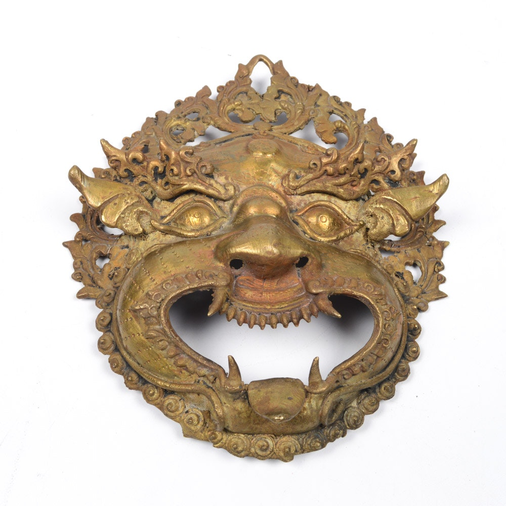 Nepalese Cast Brass Mask